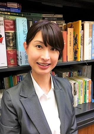 教員紹介 | びわこ成蹊スポーツ...